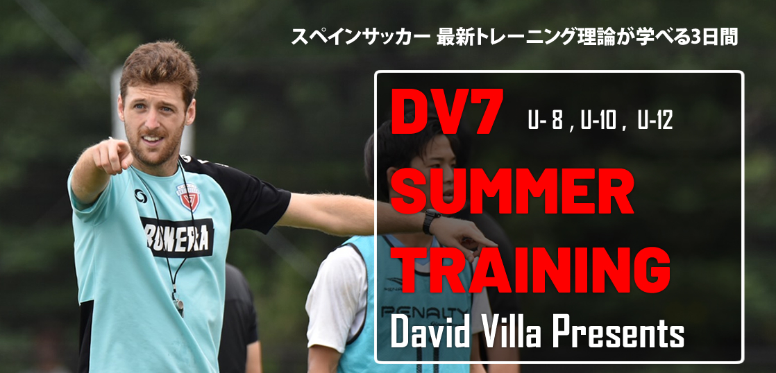 dv7 summer camp